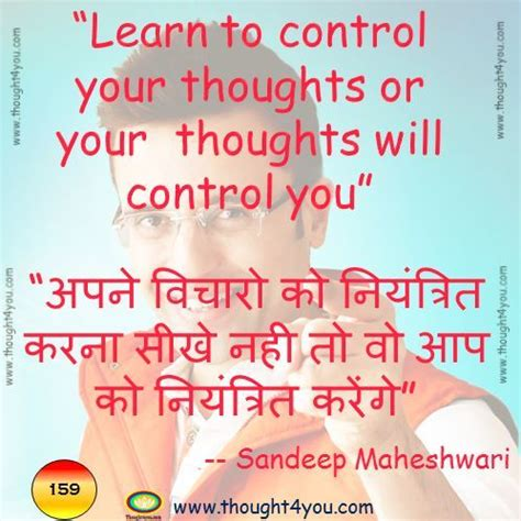 mythoughtyou quote   day positive quotes