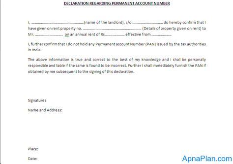 hra declaration form  landlord    pan card