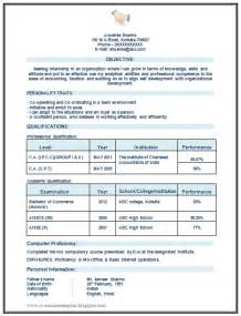 resume format download wordpad 2016 over 10000 cv and resume sles with free download chartered accountant ca articleship