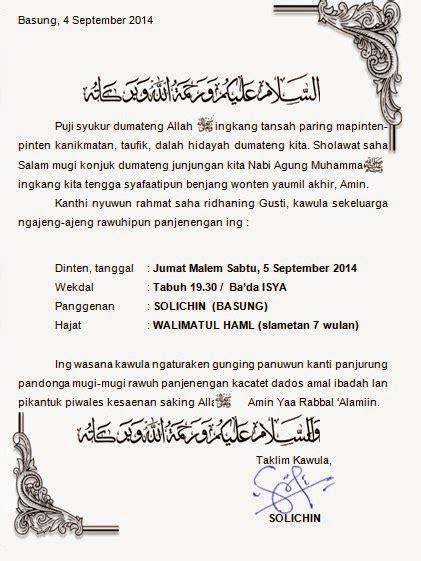 contoh undangan syukuran bahasa jawa contoh isi undangan