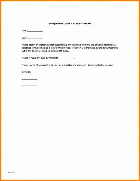 simple retirement letter simple retirement letter design templates 8744