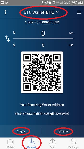 Edge is a mobile bitcoin wallet for ios and android devices. Edge Wallet Review and In-Depth User Guide - UNHASHED