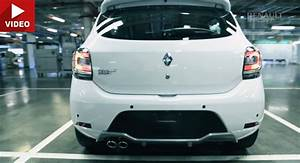 Dacia Sandero Rs : renault tells the story of new sandero rs in new video ~ Medecine-chirurgie-esthetiques.com Avis de Voitures