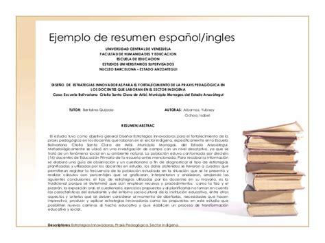 Un Resumen En Ingles by Instructivo Para La Presentacion Y Entrega Trabajo