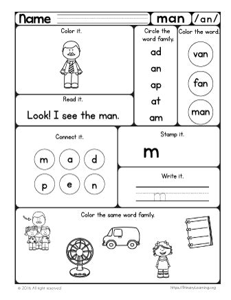 worksheet the an word family free worksheets