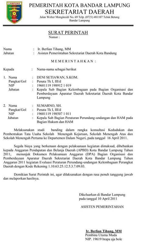 contoh surat resmi  membuat undangan pemerintah