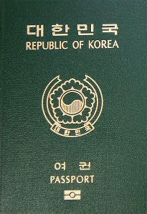 republic  korea passport wikipedia