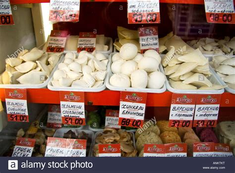 frozen  dried food  display russian delicacies