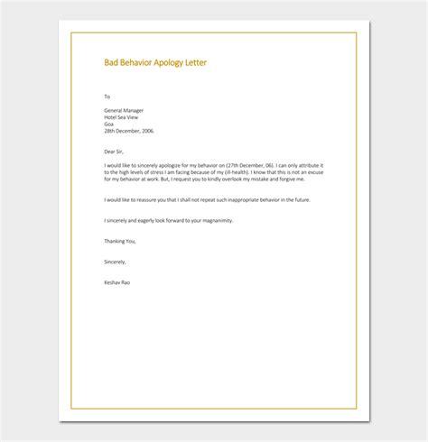 apology letter  teacher  misbehavior apology letter