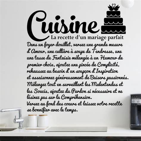 citation cuisine humour sticker citation la recette d 39 un mariage parfait