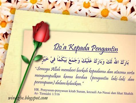 ucapan pernikahan islami  sahabat karib lengkap bilikata