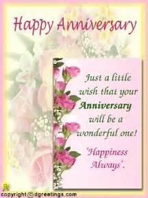 wedding anniversary greetings happy wedding anniversary wishes sumathi ka