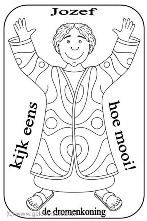 Kleurplaat Jas Jozef jozef met zijn nieuwe jas clipart geloven is leuk