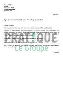 lettre de demande d exon 233 ration de la taxe d habitation