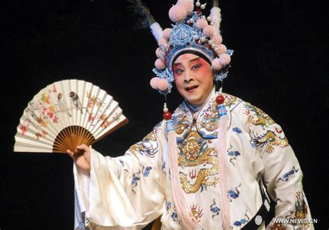 14th Chinese Opera Festival Kicks Off In E China[2