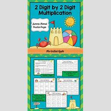 Double Digit Multiplication Powerpoint And Worksheets  Lindy Loves To Teach Pinterest