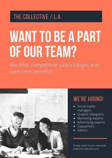 customize  job vacancy announcement templates