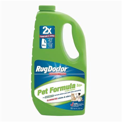 rug doctor soap rug doctor 64 oz pet formula carpet cleaner 04111 the