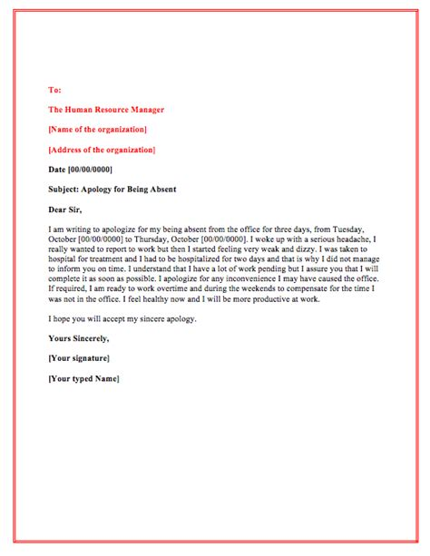 letter  permission   absent  work top form