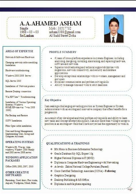 company resume template