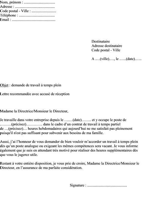 Modification Contrat De Travail Temps Plein En Temps Partiel by Mod 232 Le De Lettre Demande De Passage D Un Travail 224 Temps