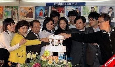 k drama land di indosiar artis korea