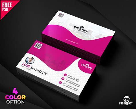business card design  templates set psddaddycom