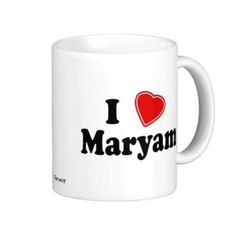 Maryam Name Wallpaper   WallpaperSafari