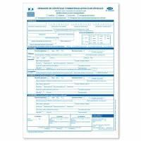 Certificat D Immatriculation D Un Véhicule : d claration de perte ou de vol d 39 un certificat d 39 immatriculation vehicule carte grise ~ Gottalentnigeria.com Avis de Voitures