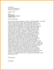 Employment Cover Letter Template 9 Formal Introduction Email Budget Template
