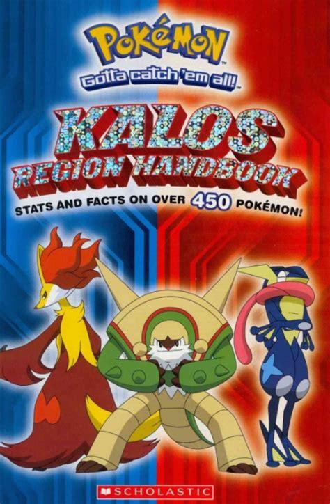 pokemon kalos region handbook bulbapedia  community