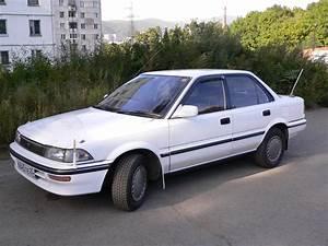1988 Toyota Corolla Specs  Engine Size 1500cm3  Fuel Type