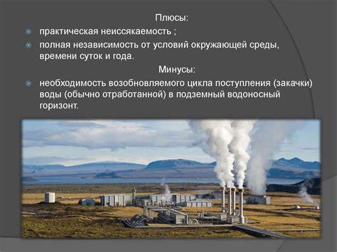 Альтернативные источники энергии что это такое и есть ли перспективы