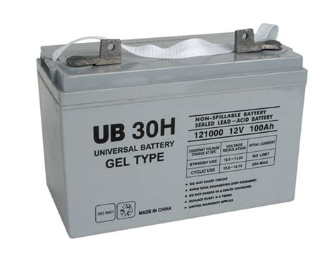 56206985 Replacement Battery