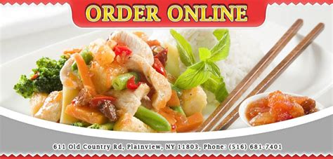 Star Kitchen  Order Online  Plainview, Ny 11803 Chinese