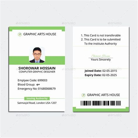 sample identity card lovely id card template
