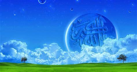 wallpaper islami   desktop hd wallpapers