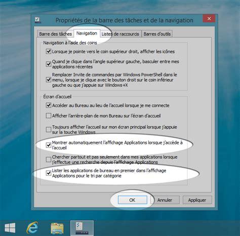 bureau windows 8 1 windows 8 1 comment démarrer sur le bureau et retrouver