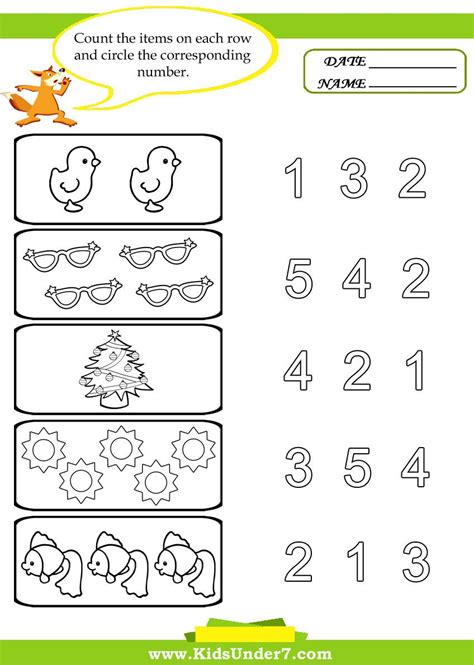 preschool worksheets 7 preschool counting 534 | 78d8dd3f1a0856a33d16fa7b98b4b03e