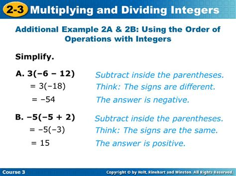 Multiplying And Dividing Integers  Ppt Download
