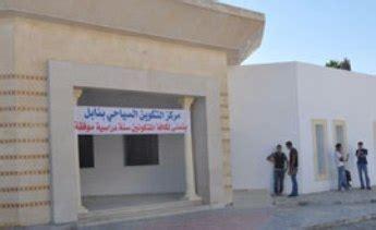 centre de formation cuisine tunisie tunisie l 233 cole du tourisme de nabeul devient centre de formation touristique