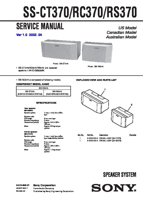 sony cdx m610 wiring harness diagram sony cdx m610