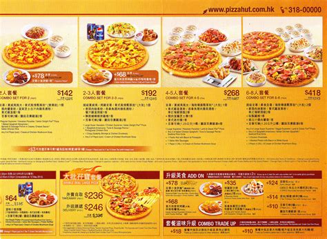 51687 Luau In Honolulu Coupons by Pizza Hut Hawaii Menu Coupons Swissotel Sydney Deals