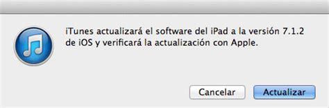 ipad2 downgrade