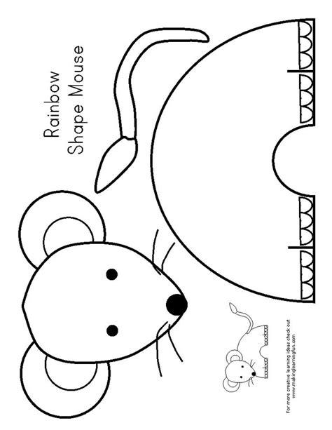 images  preschool letters