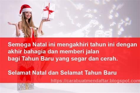 kumpulan daftar ucapan selamat natal