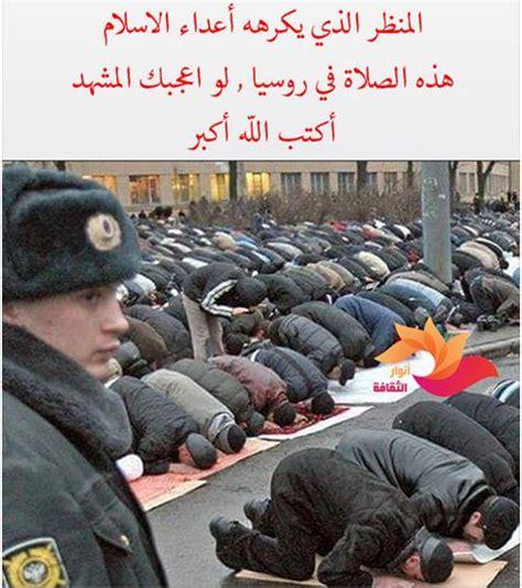 traduzione bid musulmani toglietevi dalla testa quest idea assurda il