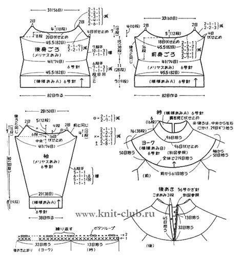 подробные схемы вышивки пейзажи