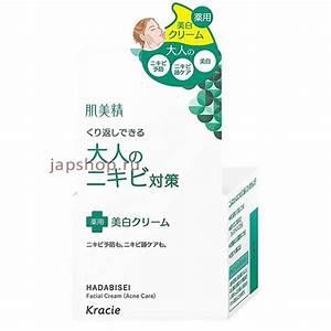 Антивозрастная сыворотка от морщин bioaqua advanced repair essence
