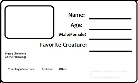 id card template gallery
